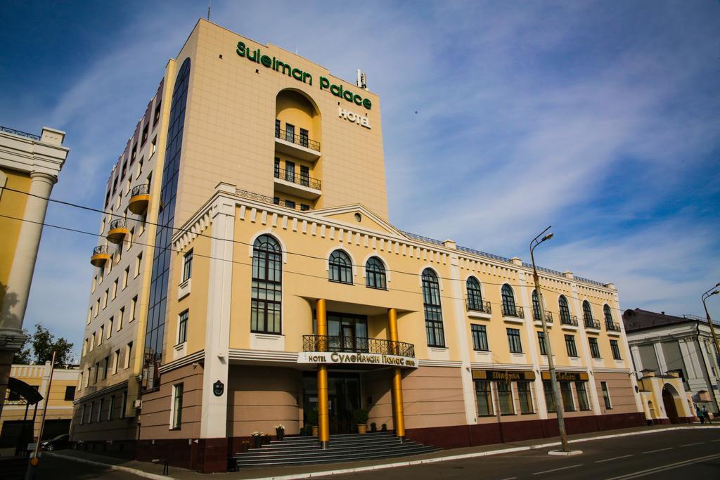 Отель «Suleiman Palace Hotel» 4* Казань